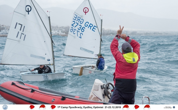2ο Camp Προεθνικής Ομάδας optimist 2020, 31/01- 02/02/2020, Athens International Sailing Center