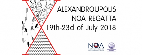 NOA Regatta Alexandroupolis Greece