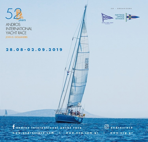 52nd ANDROS INTERNATIONAL YACHT RACE & EVENTS SCHEDULE