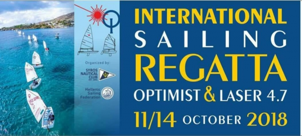 International Sailing Regatta